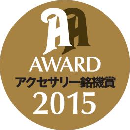 aaex2015_logo-nomal